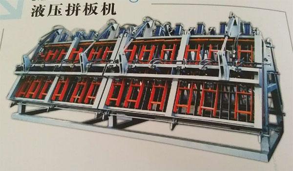 拼板机生产厂家图片